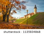 nesvizh castle in autumn... | Shutterstock . vector #1135834868