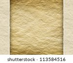 Template - rough plaster wall - stock photo