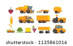 agricultural machinery set. old ... | Shutterstock .eps vector #1135861016
