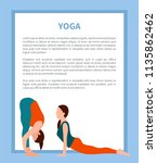 yoga promo poster with frame... | Shutterstock .eps vector #1135862462