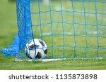 lubin  poland   july 13  2018   ... | Shutterstock . vector #1135873898