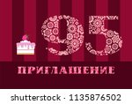 color card with the number 95... | Shutterstock .eps vector #1135876502