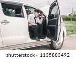 handsome young man changing...   Shutterstock . vector #1135883492