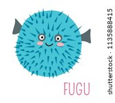 fugu fish with spikes cartoon...   Shutterstock .eps vector #1135888415