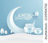 muslim community festival of...   Shutterstock .eps vector #1135904732