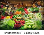 Vegetables At A Market