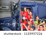 children on vacation children's ... | Shutterstock . vector #1135957226