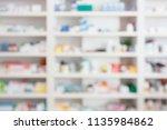 pharmacy drugstore blur... | Shutterstock . vector #1135984862