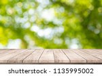 wood plank with abstract...   Shutterstock . vector #1135995002