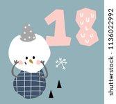 vector illustration of advent...   Shutterstock .eps vector #1136022992