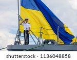 odessa  ukraine   jul 16  2018  ... | Shutterstock . vector #1136048858