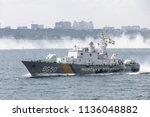 odessa  ukraine   jul 16  2018  ...   Shutterstock . vector #1136048882