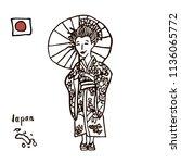 japan  geisha. japanese woman... | Shutterstock .eps vector #1136065772