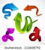 set of shiny vector 3d arrows   ... | Shutterstock .eps vector #113608792