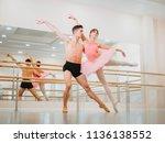 professional  emotional ballet... | Shutterstock . vector #1136138552