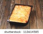 Ready Lasagna In A Baking Pan