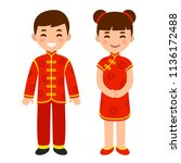 cute boy and girl in national... | Shutterstock .eps vector #1136172488