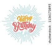 happy birthday lettering banner.... | Shutterstock .eps vector #1136173895