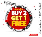 sale tag  buy 2 get 1 free ... | Shutterstock .eps vector #1136184968