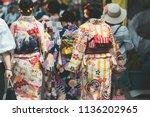 closeup young japanese woman... | Shutterstock . vector #1136202965