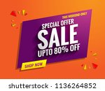 sale banner template | Shutterstock .eps vector #1136264852