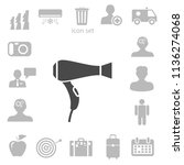 hairdryer icon vector... | Shutterstock .eps vector #1136274068