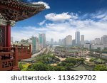 Nanchang Scenery View From The...