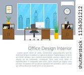 office room interior banner...   Shutterstock . vector #1136301212