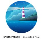 red and white striped... | Shutterstock .eps vector #1136311712