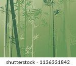 illustration of bamboo trees ... | Shutterstock .eps vector #1136331842