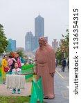 kaohsiung  taiwan   april 7 ...   Shutterstock . vector #1136354315
