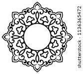 decorative frame elegant vector ... | Shutterstock .eps vector #1136365472