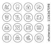 set of dental related round... | Shutterstock . vector #1136367098