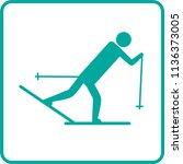 skier icon vector   Shutterstock .eps vector #1136373005