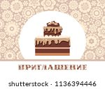color card. invitation to a... | Shutterstock .eps vector #1136394446