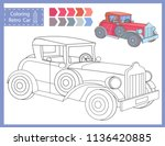 coloring worksheets with drawn... | Shutterstock .eps vector #1136420885