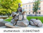lviv  ukraine   july 10  2018 ... | Shutterstock . vector #1136427665