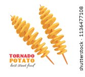 twisted spiral chips. vector... | Shutterstock .eps vector #1136477108