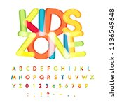 kids zone alphabet  candy style ... | Shutterstock .eps vector #1136549648
