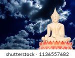 buddha on a white background   Shutterstock . vector #1136557682