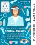 ophthalmology medicine poster... | Shutterstock .eps vector #1136578178