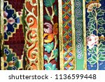 tibetan patterns on wooden... | Shutterstock . vector #1136599448