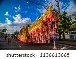 Yasothon  Thailand   September...