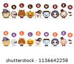 isolated set of halloween... | Shutterstock .eps vector #1136642258