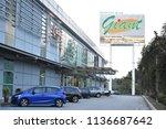 18 july 2018 supermarket giant...   Shutterstock . vector #1136687642