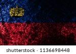 liechtenstein smoke flag | Shutterstock . vector #1136698448