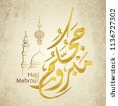 hajj mabrour arabic calligraphy ... | Shutterstock .eps vector #1136727302