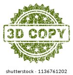 3d copy stamp seal watermark... | Shutterstock .eps vector #1136761202