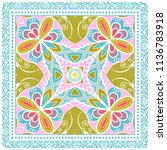 decorative colorful ornament on ...   Shutterstock .eps vector #1136783918