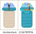 fishing poster activities... | Shutterstock .eps vector #1136789996